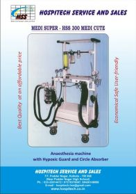 MS Anaesthesia machine